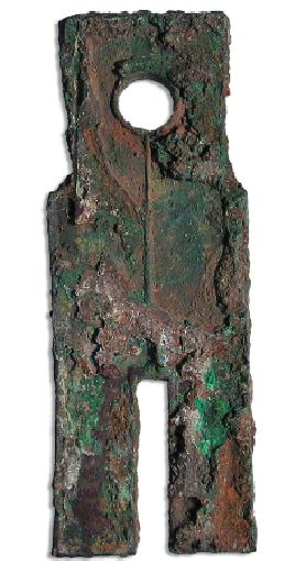 corroded bronze money